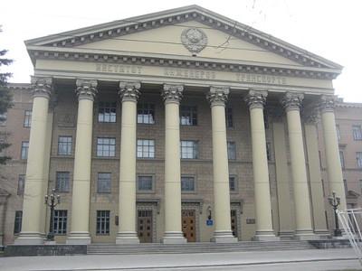 Днепропетровский институт инженеров транспорта
